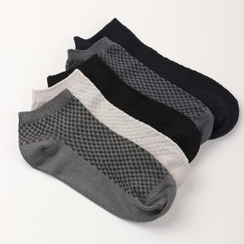 Bamboo fiber lattice shallow mouth invisible socks NHNU272494