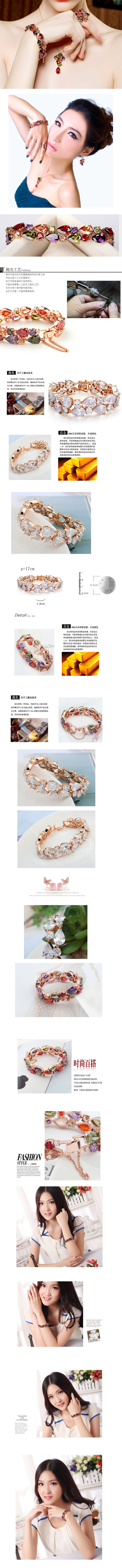 Copper-plated real gold elegant Mona Lisa zircon temperament exaggerated bracelet NHSC199096