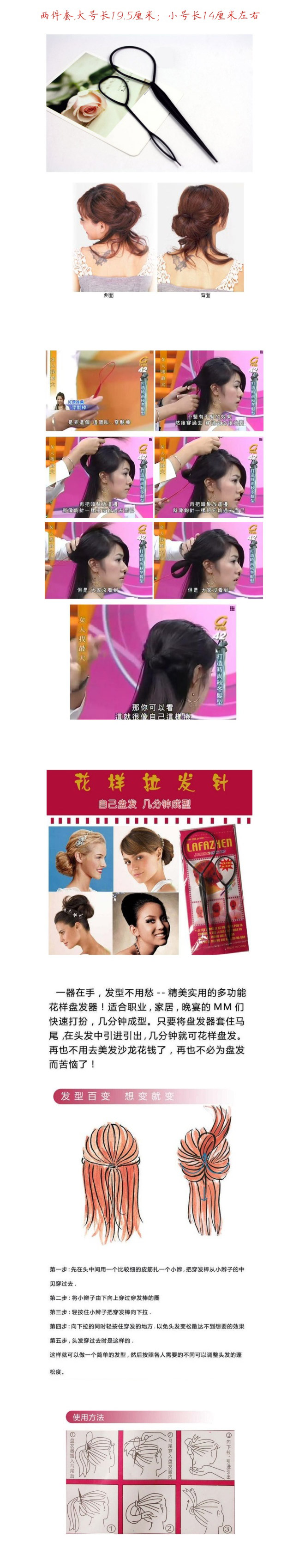 Long Hair to Short Hair wholesales fashion NHSC201764