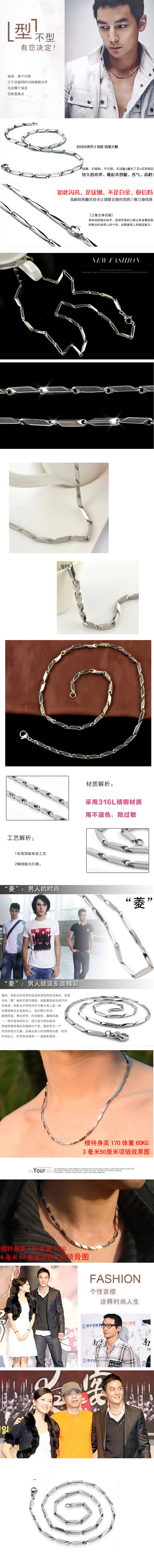 45cm3mm Trendy Fashionable Diamond Titanium Steel Men's Necklace NHSC203469