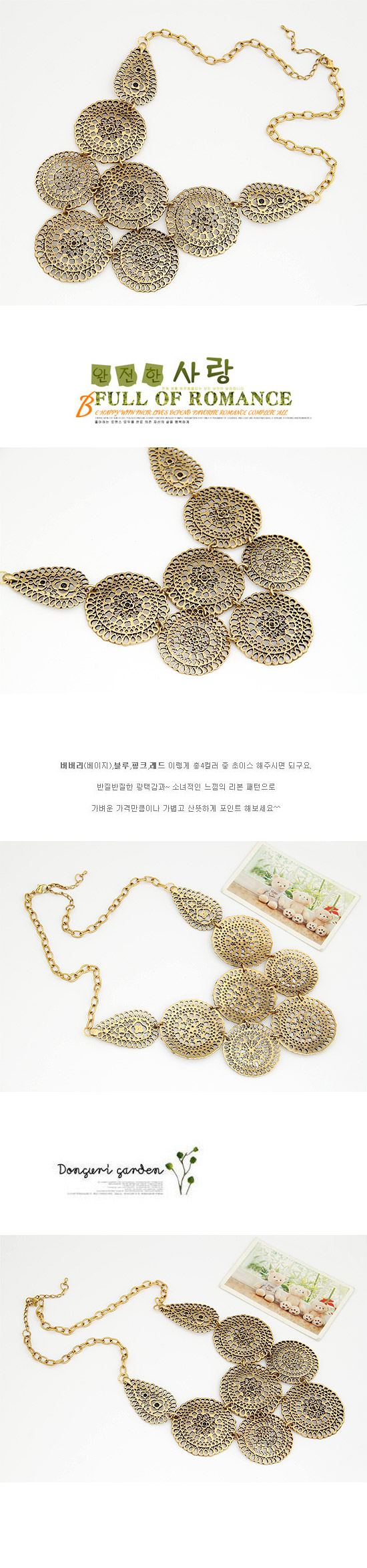 Fashion Vintage Metal Hollow Flower Buds Wild Necklace Wholesale NHSC204290