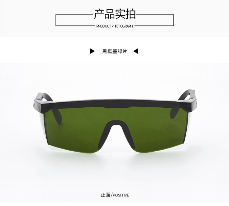 Cycling goggles labor insurance saliva anti-splash droplets dust-proof protective glasses transparent men and women goggles NHAT205944
